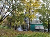 Yekaterinburg, Palisadnaya st, house 8А. Apartment house