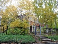 "neighbour house: st. Palisadnaya, house 8Б. nursery school №546 ""Семицветик"""