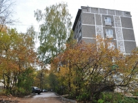 Екатеринбург, улица Палисадная, дом 12. многоквартирный дом