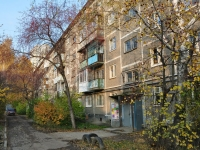 Екатеринбург, улица Зенитчиков, дом 14А. многоквартирный дом