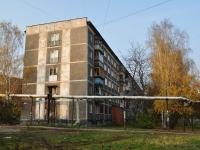 Yekaterinburg, Zenitchikov st, house 14А. Apartment house