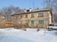 Yekaterinburg, Zenitchikov st, house 106. Apartment house