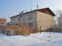 Yekaterinburg, Zenitchikov st, house 108. Apartment house