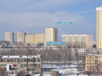 Yekaterinburg, Zenitchikov st, house 14. Apartment house