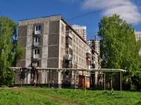 neighbour house: st. Zenitchikov, house 14А. Apartment house