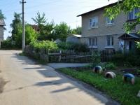 Екатеринбург, улица Зенитчиков, дом 108. многоквартирный дом