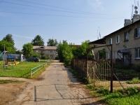 Yekaterinburg, Zenitchikov st, house 110. Apartment house
