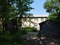 Yekaterinburg, Zenitchikov st, house 112. Apartment house
