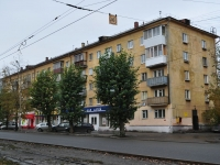Yekaterinburg, Ferganskaya st, house 6. Apartment house