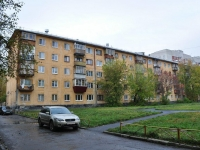 Yekaterinburg, Ferganskaya st, house 8. Apartment house