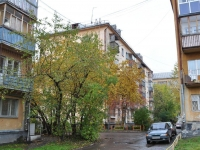 Yekaterinburg, Ferganskaya st, house 10. Apartment house