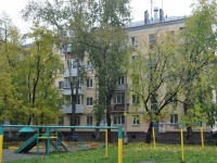 Yekaterinburg, Ferganskaya st, house 14. Apartment house