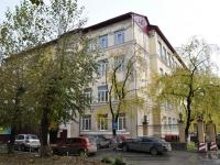 Yekaterinburg, Ferganskaya st, house 16. office building