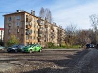 叶卡捷琳堡市, Ferganskaya st, 房屋 20. 公寓楼