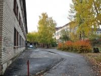 Yekaterinburg, school №87, Ferganskaya st, house 22