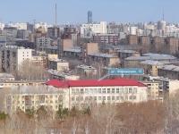 叶卡捷琳堡市, Ferganskaya st, 房屋 16. 写字楼