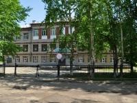 соседний дом: ул. Ферганская, дом 22А. школа №61