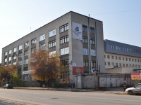 Yekaterinburg, Stepan Razin st, house 16. office building
