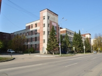 neighbour house: st. Stepan Razin, house 22. office building