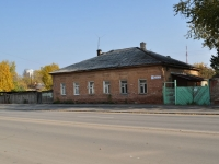 neighbour house: st. Stepan Razin, house 23. Apartment house