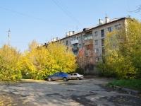 Екатеринбург, Степана Разина ул, дом 28