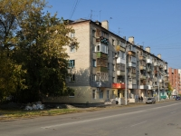 neighbour house: st. Stepan Razin, house 28. Apartment house
