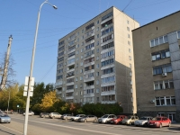 neighbour house: st. Stepan Razin, house 29. Apartment house