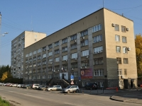 Yekaterinburg, Stepan Razin st, house 31. governing bodies