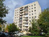 Yekaterinburg, Stepan Razin st, house 58. Apartment house