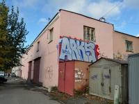 Екатеринбург, улица Степана Разина, дом 61. хозяйственный корпус