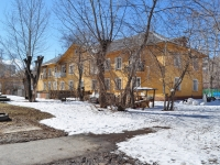 Yekaterinburg, Stepan Razin st, house 72 к.3. Apartment house