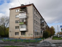 Yekaterinburg, Stepan Razin st, house 76. Apartment house