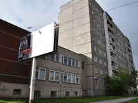 Yekaterinburg, Stepan Razin st, house 78. Apartment house