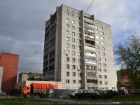 Yekaterinburg, Stepan Razin st, house 80. Apartment house