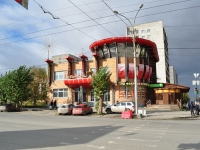 neighbour house: st. Stepan Razin, house 82. multi-purpose building