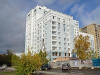 Yekaterinburg, Stepan Razin st, house 95. Apartment house