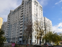 Yekaterinburg, Stepan Razin st, house 95. Apartment house
