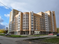 叶卡捷琳堡市, Stepan Razin st, 房屋 128. 公寓楼