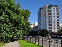 Екатеринбург, Степана Разина ул, дом 39