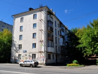 neighbour house: st. Stepan Razin, house 56. Apartment house