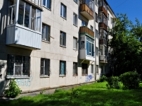 Yekaterinburg, Stepan Razin st, house 56. Apartment house