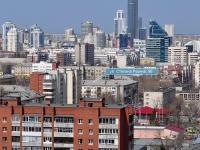 叶卡捷琳堡市, Stepan Razin st, 房屋 56. 公寓楼