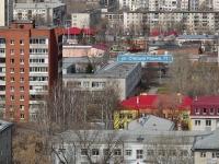 Екатеринбург, гимназия №120, улица Степана Разина, дом 71