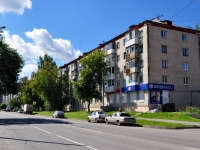 neighbour house: st. Stepan Razin, house 74. Apartment house