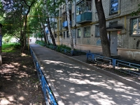 Yekaterinburg, Stepan Razin st, house 74. Apartment house