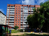 neighbour house: st. Stepan Razin, house 75. Apartment house