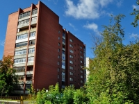 Yekaterinburg, Stepan Razin st, house 75. Apartment house