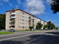 neighbour house: st. Stepan Razin, house 76. Apartment house