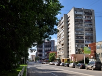 neighbour house: st. Stepan Razin, house 80. Apartment house
