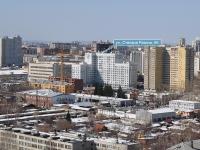 叶卡捷琳堡市, Stepan Razin st, 房屋 95. 公寓楼